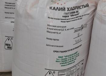 "Калий хлористый, марка ""Мелкий"" (белый), 1 сорт ГОСТ 4568-95"