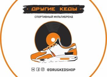 Спортивная одежда,обувь,аксессуары  NIKE PUMA ASICS