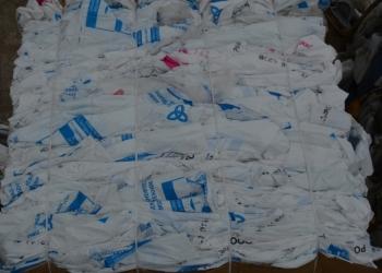 Продам пвд мешки под переработку.