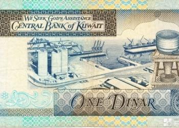 1 динар 1994 год (Кувейт) - XF