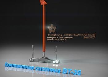 ВТ-35, ВТД-35 запасные части к маслянным выключателям