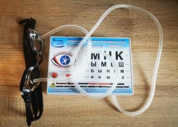Очки Сидоренко для восстановления рения