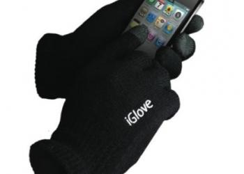 Перчатки iGlove для сенсорных экранов.