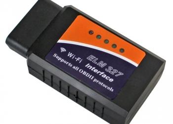 Адаптер для диагностики автомобилей Scan Tool Pro