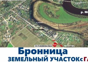 Новгородский район, Бронница, ул. Березки