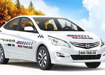 Водитель такси на автомобили фирмы