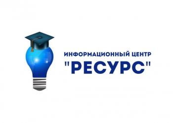 Поможем в обучении по психологии, экономике, менеджменту