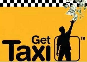 Таксопарк Gett такси приглашает водителя с автомобилем