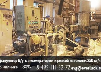 Линия гранулирования двухкаскадная (ПЭ, ПП) до 250 кг/час с агломератором и «рез