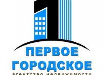 ОТКРЫТЫ ВАКАНСИИ РИЭЛТОРОВ
