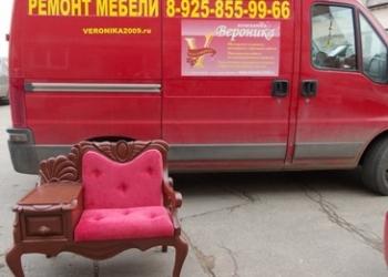 Ремонт, перетяжка, реставрация мебели