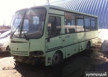 Продается автобус марки ПАЗ