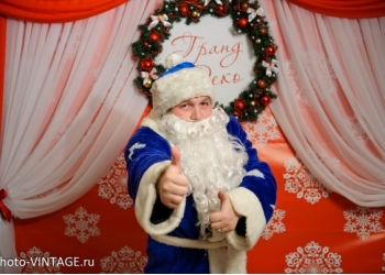Ведущий на новогодний корпоратив Ведущий на новогоднюю ночь (тамада)