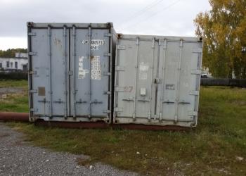 Рефрежираторный низкотемпературный морской контейнер 40 футовый