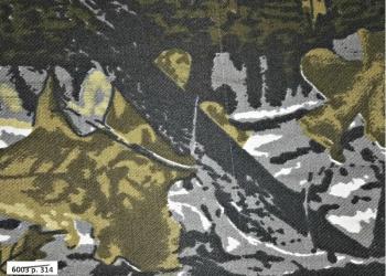 курточные, сорочечные, подкладочные и др. виды тканей