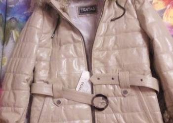 Продаю кожаное пальто для девочки, натуральный мех, утепленное, р140см, бежевый