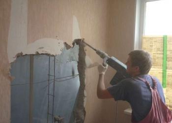 Демонтаж.  Слом стен.