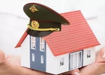 Юридические услуги Военнослужащим