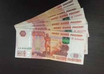 Скупка акций Смоленскэнерго, Полюс Золото, МРСК Центра, Роснефть в Смоленске