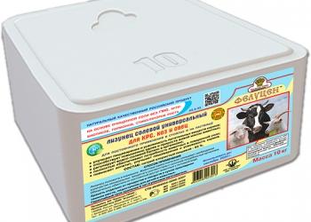 Корма и кормовые добавки для с/х животных