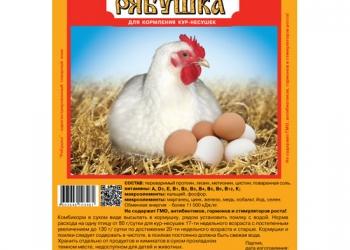Рябушка полнорационный корм для кур-несушек 10кг