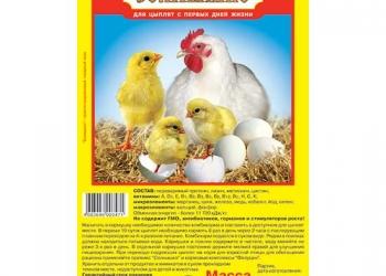 Солнышко полнорационный корм для цыплят, индюшат, цесарят, утят, гусят с первых