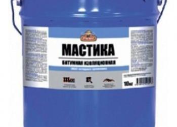 Мастика МРБ ведро20 кг