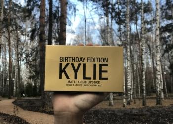 Помада - Kylie Birthday Edition