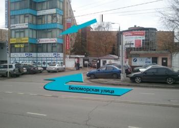 Сдаю офис 33м2 м.Речной вокзал