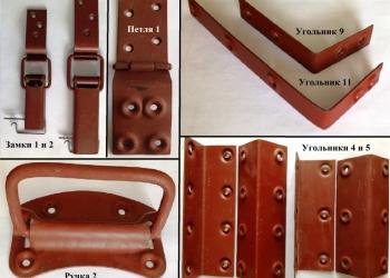 Ящичная Арматура (фурнитура) металлическая для деревянных ящиков ГОСТ 16561-76 ,
