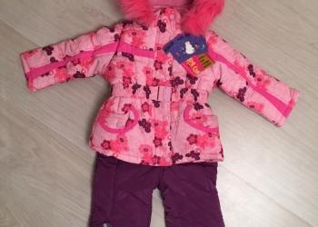 Новый зимний костюм KikoKids для девочки !!!САМЫЕ НИЗКИЕ ЦЕНЫ!!!