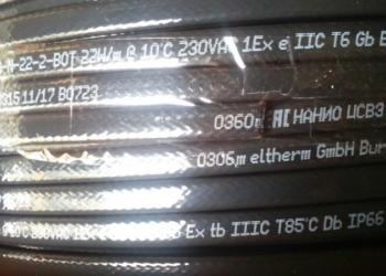 Саморегулирующийся нагревательный кабель ELSR-N-22-2-BOT