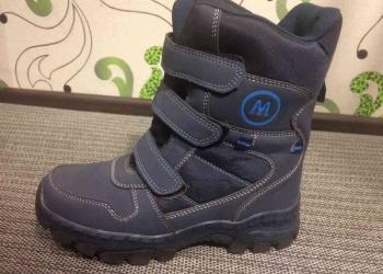 Cтильные зимние ботинки на мальчика, размер 36