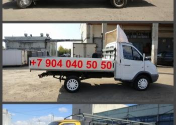 Грузовая платформа на ГАЗель/ГАЗ 3302, 33023/Газель Фермер