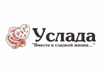 Продаем печенье от производителя