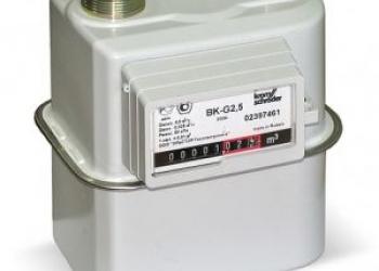 Газовый счетчик ВК-G4Т
