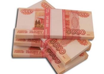 Деньги в долг, быстрый займ!!!