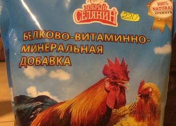 Добавка БВМФ к корму для птицы «4 в 1»