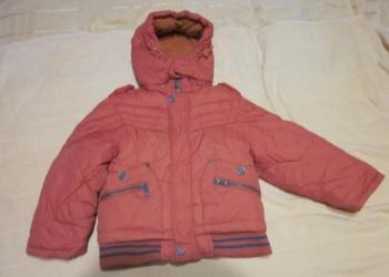 Срочно продам!!!Куртка зимняя теплаа детская