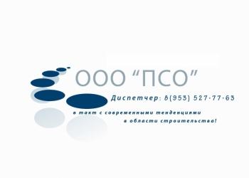 Ремонт газовых колонок в Петрозаводске