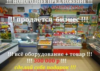 Сосногорск объявления услуги вестник государственной регистрации дать объявление