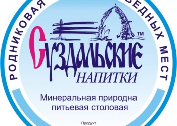 Доставка воды во Владимире и области домой и в офис