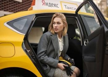 Российский холдинг-автоперевозчик предоставляет вакансии для водителей такси