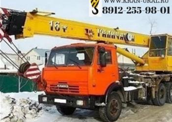 Аренда Авто-Кранов от 16 до 400 тонн (Собственник)