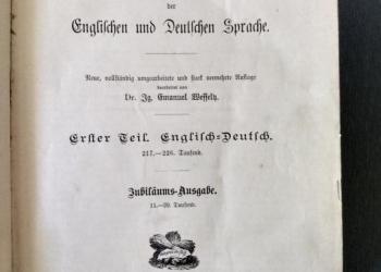 Англо-немецо-английский словарь. 1896 год.
