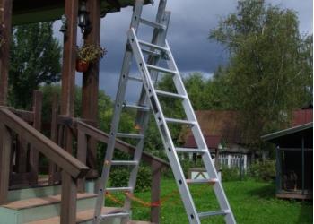 алюминиевая лестница 3 секционная купить Одинцово