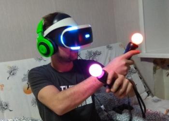 Виртуальная реальность для друзей в прокат