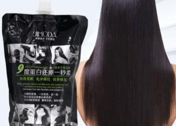 Крем для волос Jihoda Professional, 1000 ml