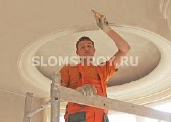 Ремонт квартир под ключ в Москве. Договор, гарантия