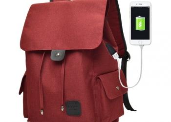 Стильный, модный городской рюкзак.